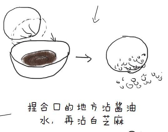 老北京童年的味道 芝麻酱烧饼
