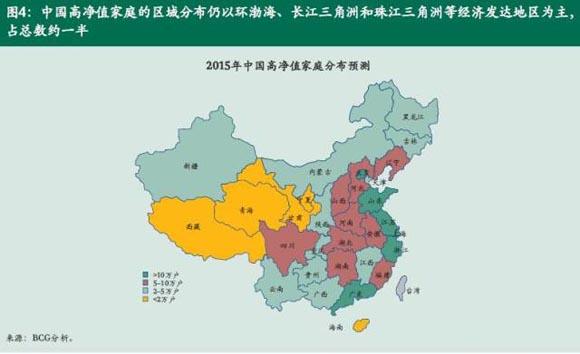 中国富人地图:广东最多图片