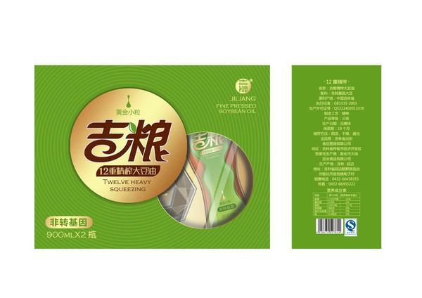 柏星龙品牌策略及食品包装设计