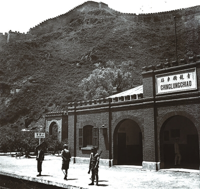 战时老照片 78年辗转重回青龙桥