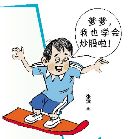 广州率先将金融理财教育纳入地方课程体系