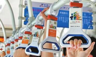 [福建]200辆公交车喷印青运会徽吉祥物