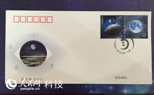 人民网北京8月27日电(赵竹青)《中国探月》个性化服务专用邮票今日正式对外发布。这是中国邮政首次发行以探月为主题的个性化服务专用邮票。