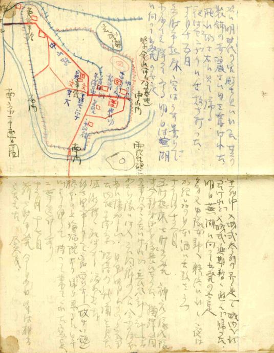 作者父亲手绘的南京地图