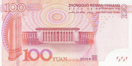关于新版100元人民币,你应该知道这7条?