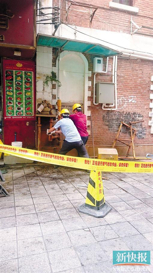 燃气公司作业人员在现场抢修。