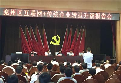 一直致力于帮助传统企业转型升级的老a电商集团创始人吴元轼(老a)作为