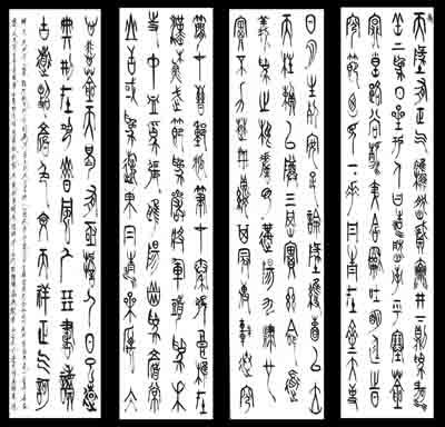 《中国当代实力派书画家润格作品收藏大典》获金奖图片