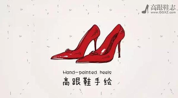 些惊艳四座的高跟鞋手绘图