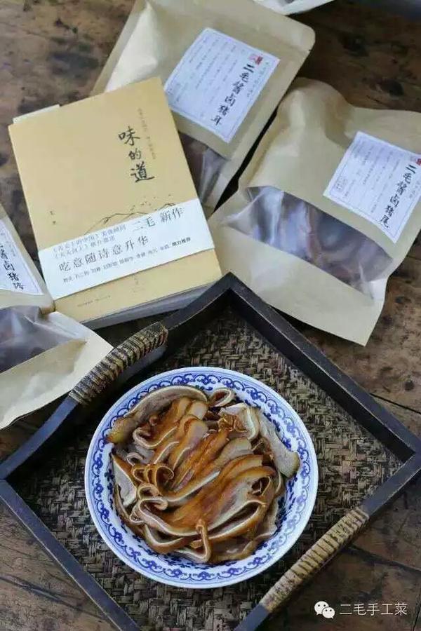 穿越历史灶台的美丽女厨神 搜狐吃喝