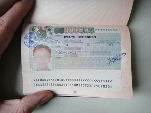 申根签证这是肿么了,快疯了么?