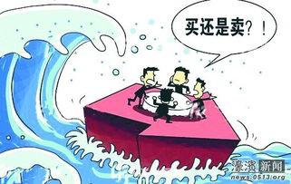 的饿死胆小的是中国股市现状