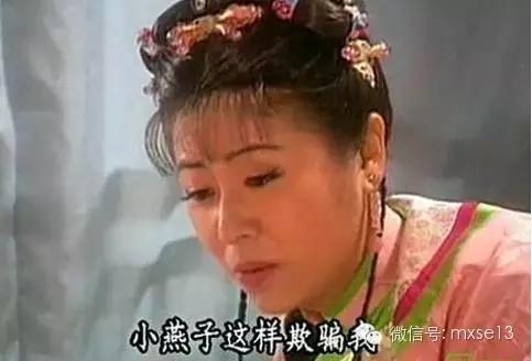 重温还珠格格,紫薇竟然是绿茶?