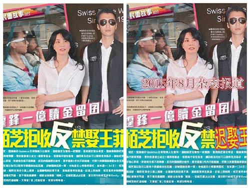 (左)杂志原图、(右)张柏芝经纪人晒改动后的封面