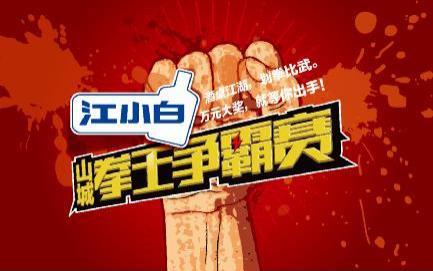 http://www.cqjhjl.com/chongqingjujiao/158726.html