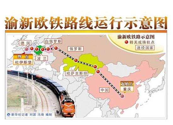曾把六国海关官员交到重庆办公室,敲定关检互认