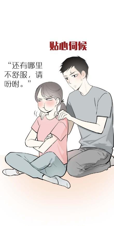 女朋友生气了?给你支个招!自我保护表情包图片