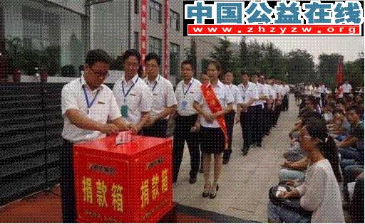 """振东集团""""扶贫济困日""""助学子圆梦"""