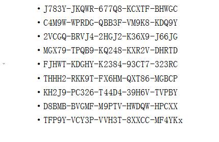聚元亨:Win7旗舰版正版密钥到哪里购买?