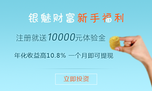 收入证明_每月收入2000