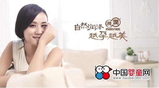 护肤品安全排行榜_孕妇护肤品十大排行亲润温和安全专注孕妇护肤(图)