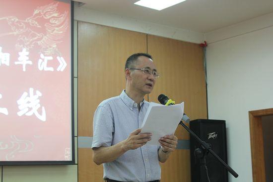 湖南省汽车商会会长马湘滨先生致辞