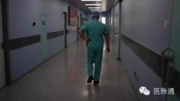 301医院又一医生倒下!揭医生猝死高发之谜