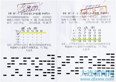 媒体新闻滚动_搜狐资讯    8月26日开奖的体彩第15231期排列五,全国共图片
