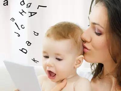 如何生孩子的步骤图解_如何说孩子才会听