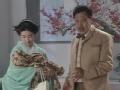 儿女英雄传第40集预告片