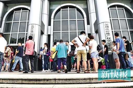 6月1日,市民在深圳市房地产权注销核心外列队等待取号。 新华社发