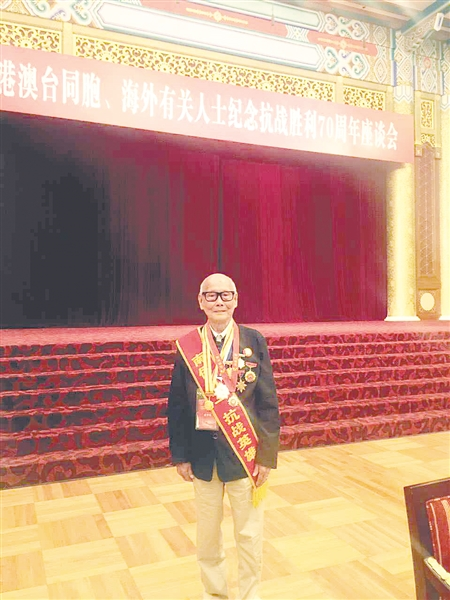 88岁的蒋印生老人在北京 受访者供图