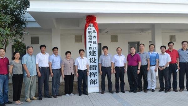 9月1日,环保部在官网公布对汉江雅口航运枢纽工程项目环境影响报告书不予批准。