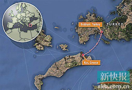 从土耳其博德鲁姆半岛驶往希腊科斯岛的路程不到21公里,却成了难民凶险无比的偷渡修罗场。