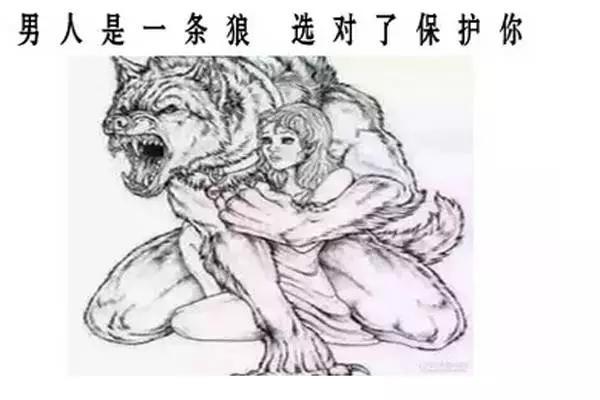画屄_简笔画 手绘 线稿 600_400