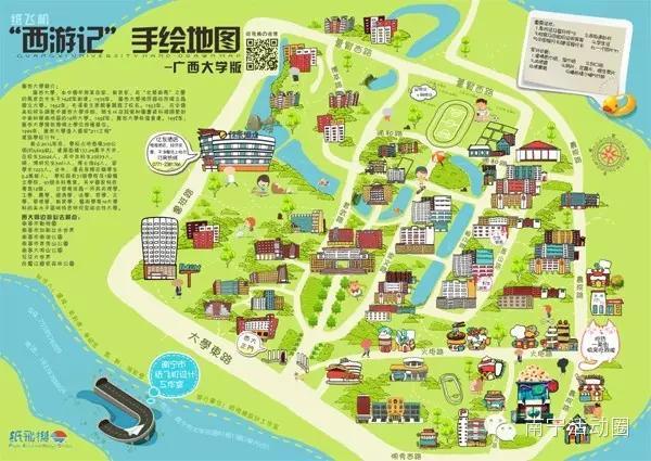 小地图大市场,q版手绘地图9月5-6号惊艳亮相西大