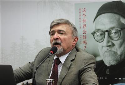 艾恺(Guy S. Alitto),汉学家,1975年获美国哈佛大学哲学博士学位,现任芝加哥大学历史系教授。