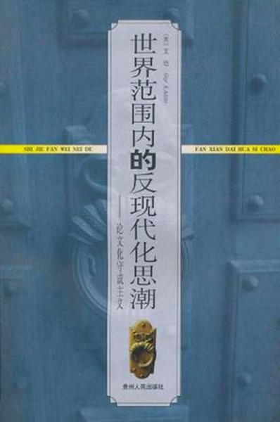 中国文化走向世界,要先走回自身传统