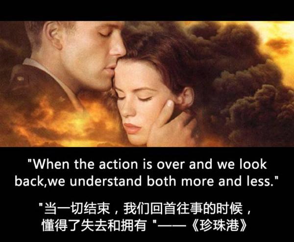 蔓延中国电影