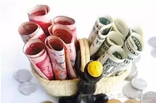 人民币汇率震荡:艺术市场何去何从