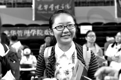 北京文科状元刘智昕。