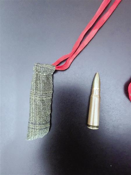 安检民警收缴的子弹头 重庆铁路公安处供图