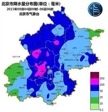 图为4日09时至6日06时北京市降水量分布。(单位:毫米)