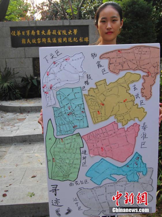 南京大学生手绘《南京大屠杀遇难者丛葬地纪念碑示意图》