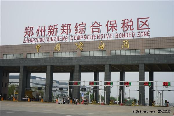 郑州新郑富士康现在老员工返厂底薪多少 求大师图片