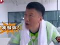 《极限挑战第一季片花》第十期 捡空瓶:徐峥翻垃圾遭黄磊整 张艺兴忆EXO练习期