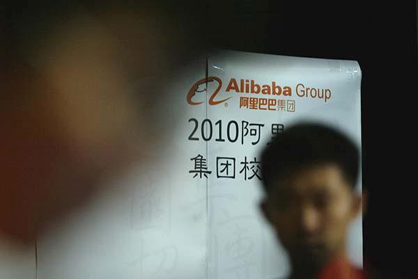 克日,阿里巴巴曾宣布通知明白削减对来岁的应届生应聘,诱发业界重视。 CFP 材料图