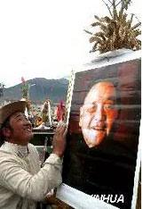 媒体:西藏自治区挂领导人画像是什么样的传统习俗?