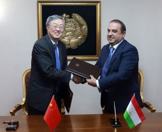 中国与塔吉克斯坦签署30亿元人民币货币互换
