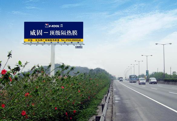 没过多久,威固在中国的第一个宝马玻璃展示道具就出来了,打出的广告语图片